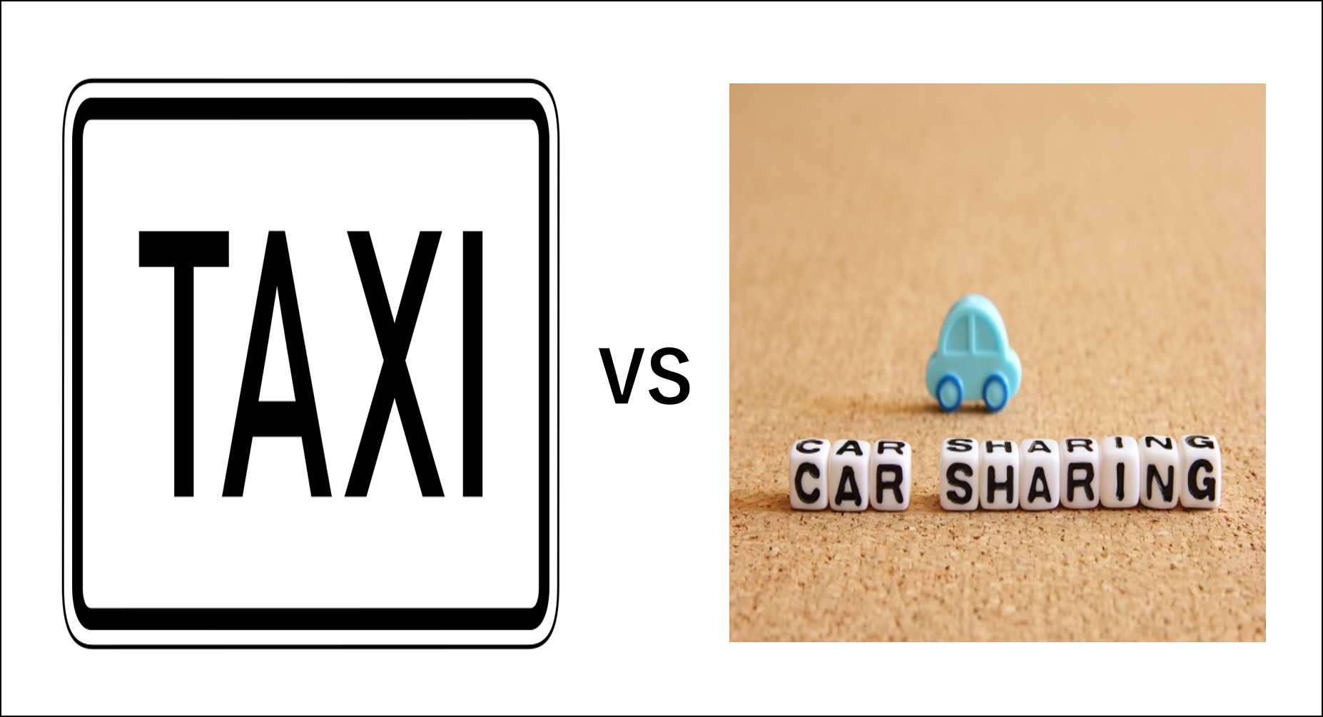 タクシーよりも[カーシェアリング]って安いの知ってますか? | カー