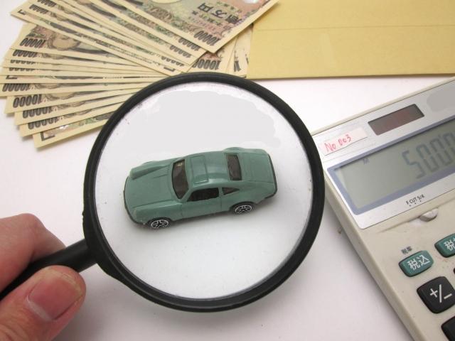 車を売ることを検討中