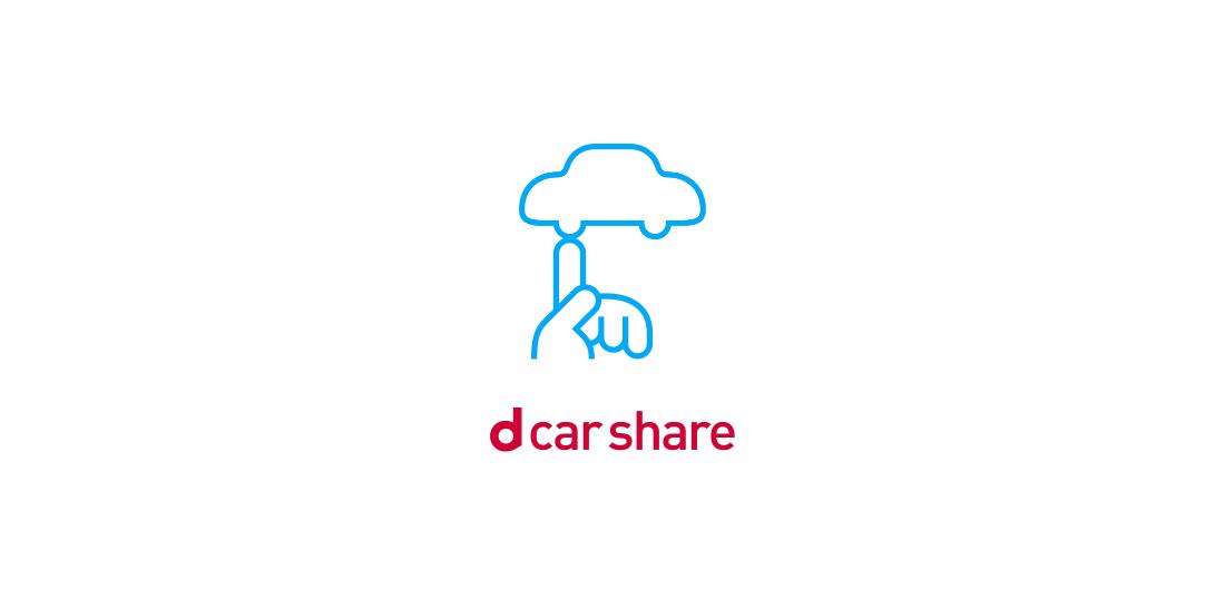 Dカーシェアのロゴ