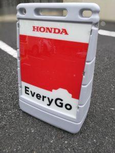 Honda EveryGo